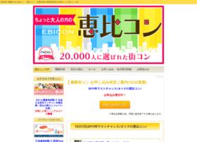 Ebicon.jp thumbnail