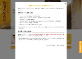 Ebina-murayama-dc.jp thumbnail