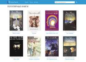 Ebooks-free.net thumbnail