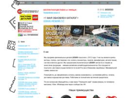 Ebricks.ru thumbnail