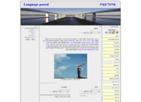Ebyron.co.il thumbnail