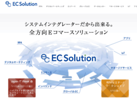 Ec-service.jp thumbnail