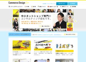 Ec-tools.jp thumbnail