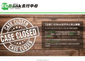 Ecbank.com.tw thumbnail