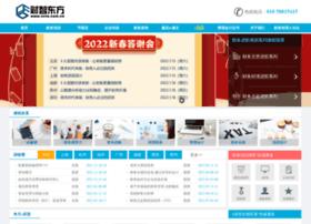 Ecfo.com.cn thumbnail