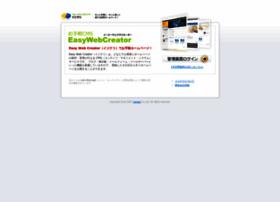 Ecgo.jp thumbnail
