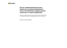 Echo.msk.ru thumbnail