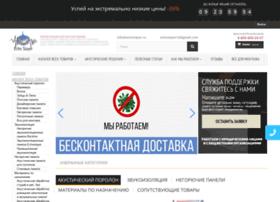 Echoslayer.ru thumbnail