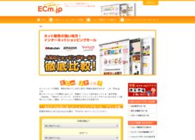Ecm.jp thumbnail