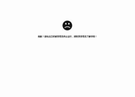 Ecmedia.cn thumbnail