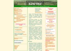 Eco-kovcheg.ru thumbnail