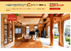 Eco-nibu.jp thumbnail