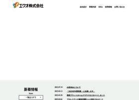 Eco-promo.jp thumbnail