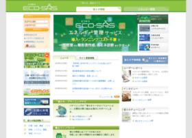 Eco-sas.jp thumbnail