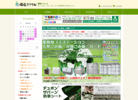 Eco-smile.jp thumbnail