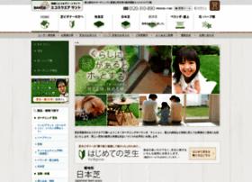 Eco-square.jp thumbnail