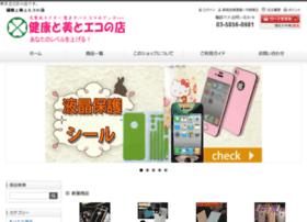 Eco11.co.jp thumbnail