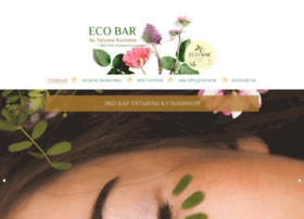Ecobar13.ru thumbnail