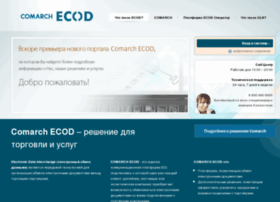 Ecod.com.kz thumbnail
