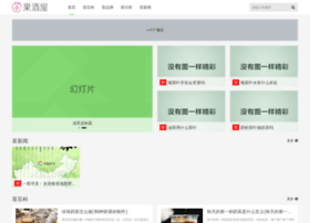 Ecohome.com.cn thumbnail