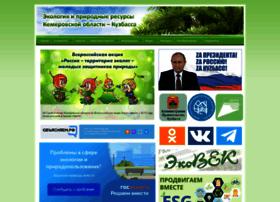 Ecokem.ru thumbnail