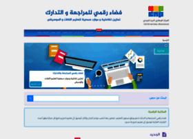 Ecole.edunet.tn thumbnail