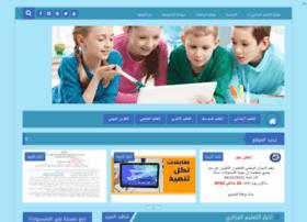 Ecoledz.net thumbnail