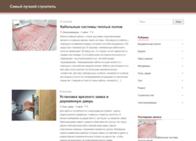 Ecolinas.ru thumbnail