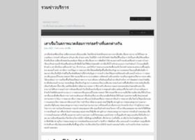 Ecolink21.net thumbnail