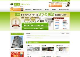 Ecology-power.jp thumbnail
