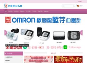 Ecom-ecom.com.tw thumbnail