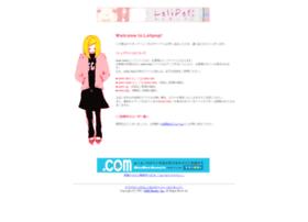 Ecome.jp thumbnail