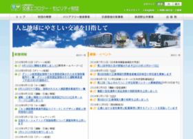 Ecomo.or.jp thumbnail