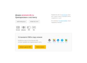 Econom-irk.ru thumbnail