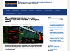 Econom-trans.ru thumbnail