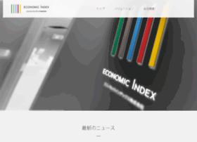Economic-index.co.jp thumbnail