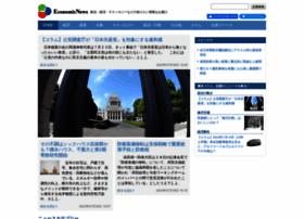 Economic.jp thumbnail
