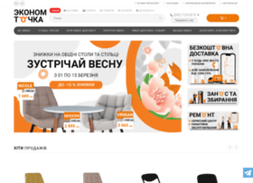 Economtochka.com.ua thumbnail