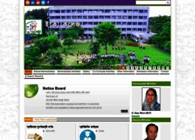 Ecopathshalaandcollege.edu.bd thumbnail