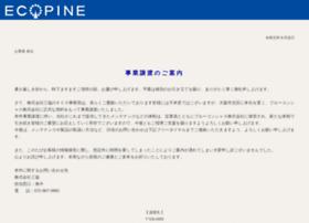 Ecopine.jp thumbnail