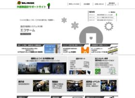 Ecopro.jp thumbnail