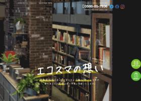 Ecosma.jp thumbnail