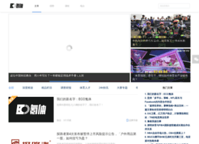 Ecosports.cn thumbnail