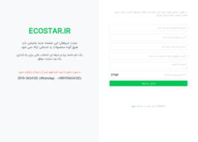 Ecostar.ir thumbnail