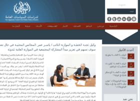Ecpps.org thumbnail