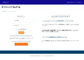 Ecrear2.jp thumbnail