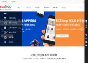 Ecshop.cn thumbnail