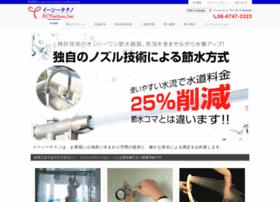 Ectechno.co.jp thumbnail