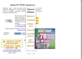 Ecvis.ru thumbnail