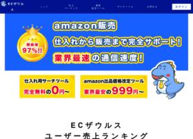 Eczaurus.jp thumbnail